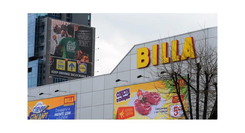 БИЛА България